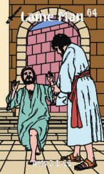 peter heals the lame man Bible trading card front